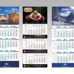 квартальний календар на три пружини