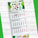 календар квартальний настінний