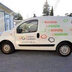 брендування машин